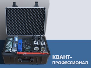 Инструмент для центровки, лазерная центровка, методы центровки, нормы и допуски