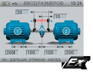 Центровка насосов, центровка насосного агрегата, центровка насоса с электродвигателем, КВАНТ-ЛМ-Ех