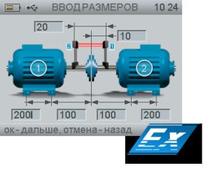 Центровка роторов, центровка валопровода, центровка судовых валопроводов, КВАНТ-ЛМ-Ех